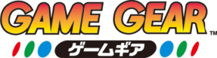 Japanese NTSC Game Gear Logo