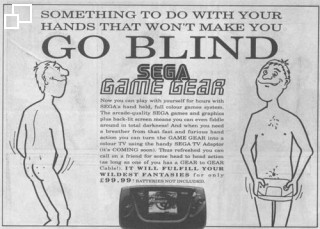 British Game Gear Magazine Advertisement