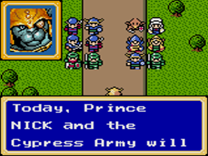 Shining Force: The Sword of Hajya