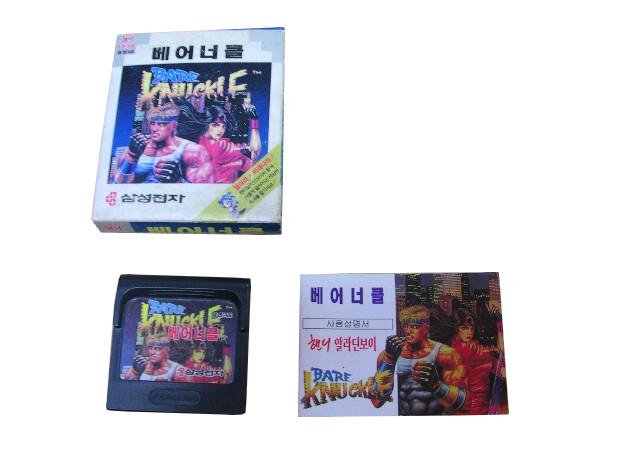 South Corea Case